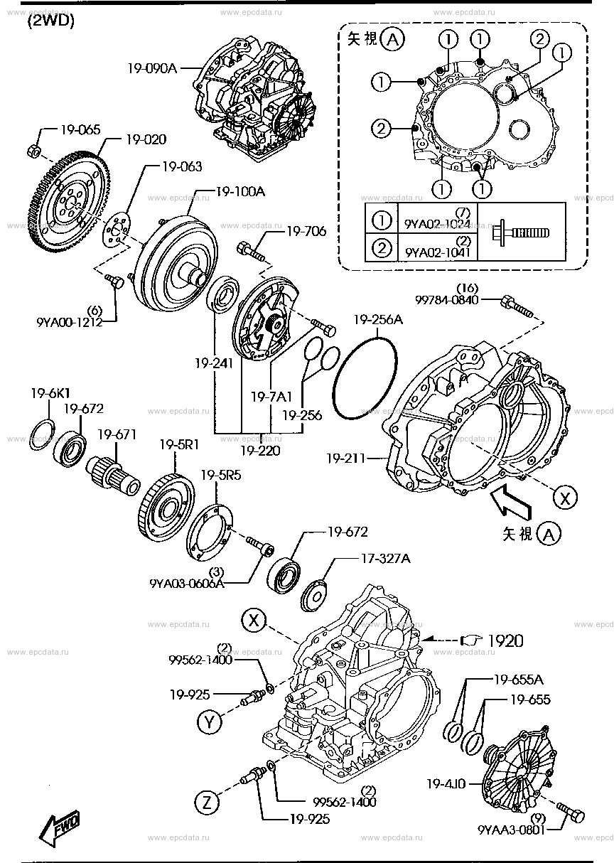 Схема 1910A : automatic transmission torque converter, oil pump & piping (4-speed)