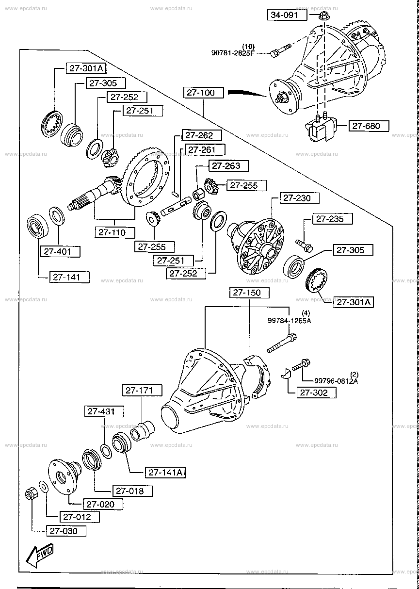 Схема 2710 : rear differential (normal differential)